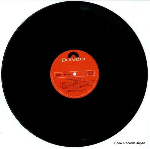 NOGUCHI, GORO '74 goro in sunplaza MR9146/7 - disc