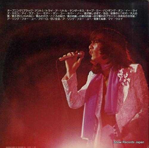 NOGUCHI, GORO '74 goro in sunplaza MR9146/7 - back cover