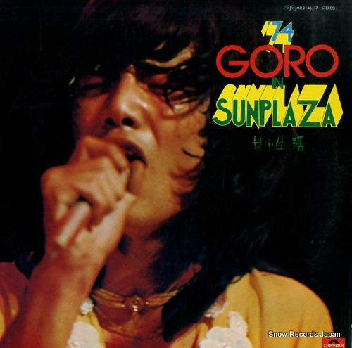 NOGUCHI, GORO '74 goro in sunplaza MR9146/7 - front cover