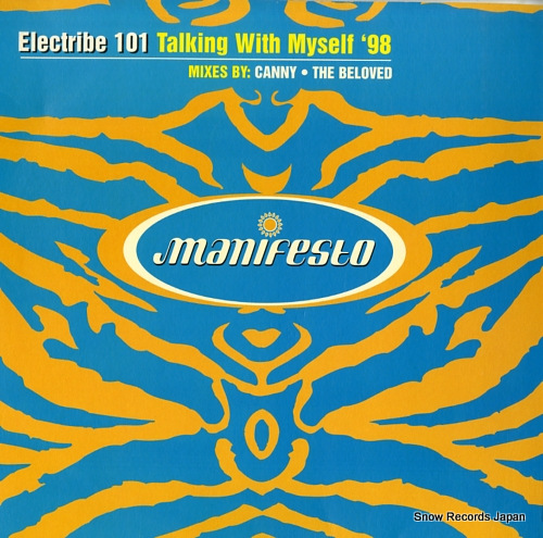 ELECTRIBE 101 talking with myself '98 FESX49/566307-1 - front cover