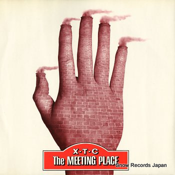 XTC the meeting place