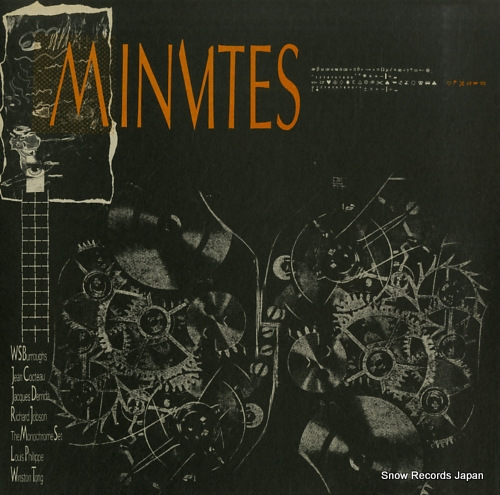 V/A minutes