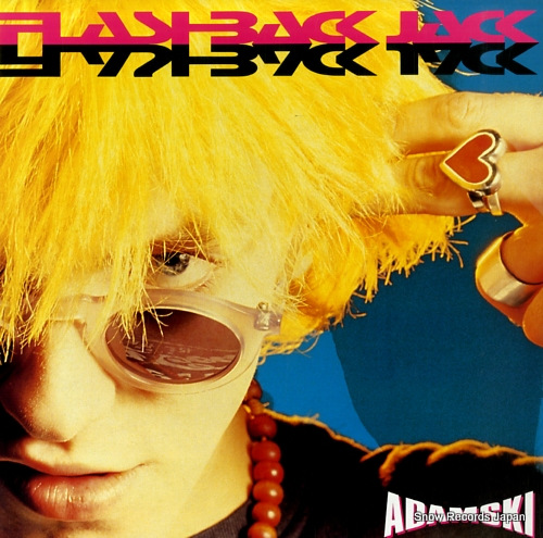 ADAMSKI flashback jack MCA12-54000 - front cover