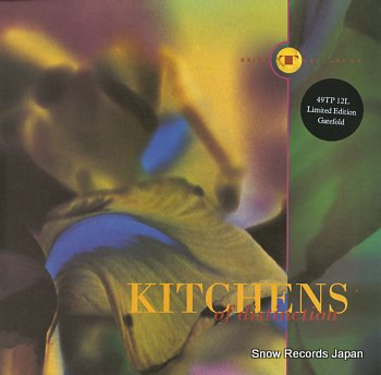 KITCHENS OF DISTINCTION drive that fast e.p.