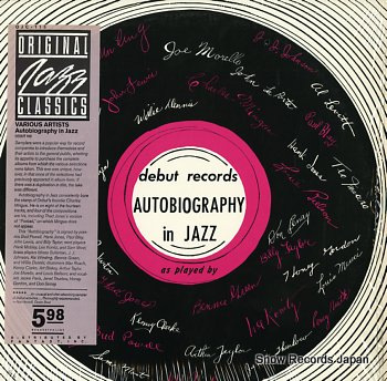 V/A autobiography in jazz