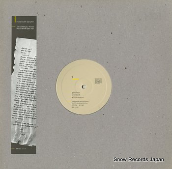 DURUTTI COLUMN, THE say what you mean,mean what you say