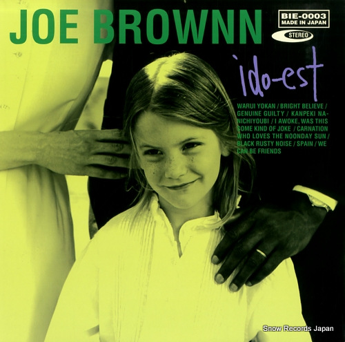 JOE BROWNN ido-est BIE-0003 - front cover