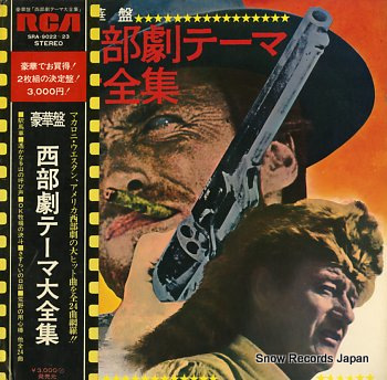 OST great hits of western movies' themes, the