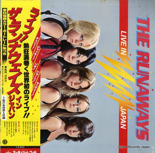 RUNAWAYS, THE live in japan