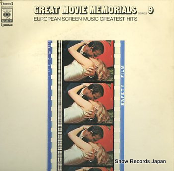 GREAT MOVIE MEMORIALS SERIES9 european screen music greatest hits