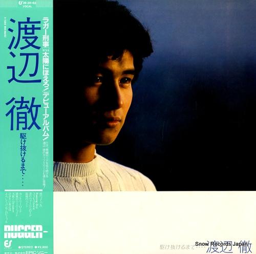 WATANABE, TORU kakenukerumade 28.3H-62 - front cover
