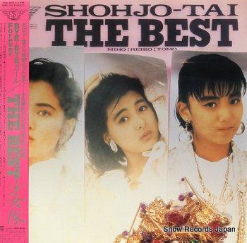 SYOJOTAI best, the