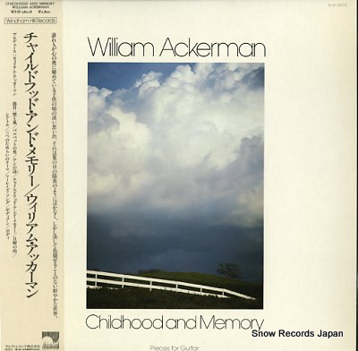ACKERMAN, WILLIAM childhood and memory