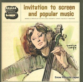 HATTORI, RYOICHI invitation to screen and popular music vol.1