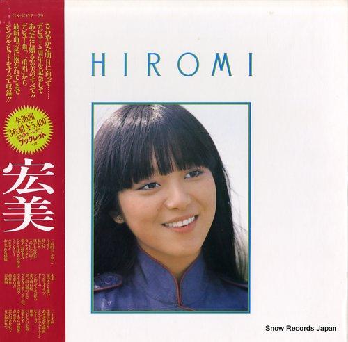 IWASAKI, HIROMI hiromi