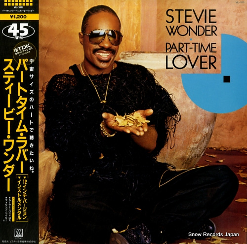 WONDER, STEVIE part-time lover