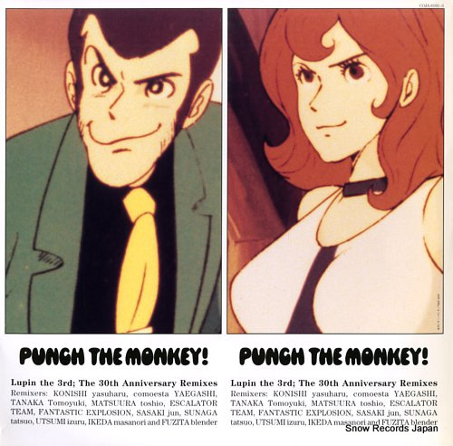 PUNCH THE MONKEY | lupin the 3rd; the 30th anniversary remixes