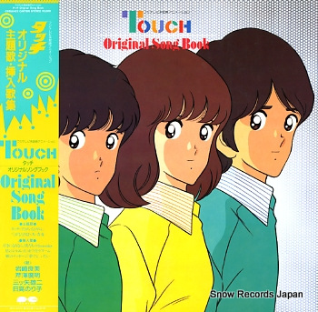 TOUCH original song book