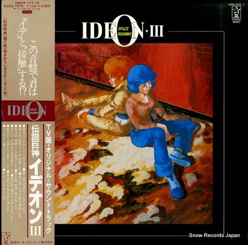 IDEON iii