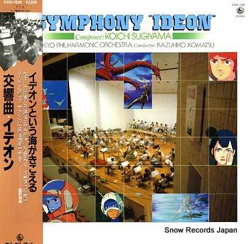 IDEON symphony