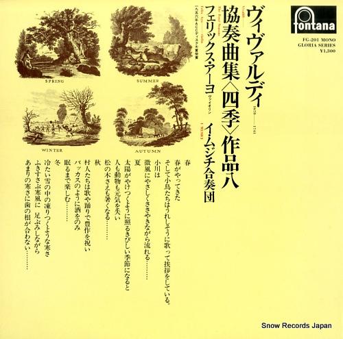 AYO, FELIX vivaldi; the four seasons