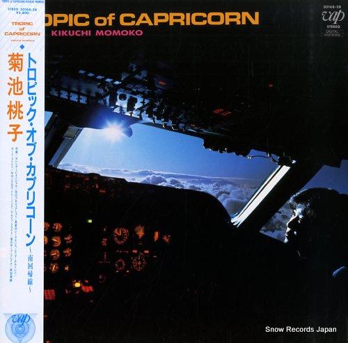 KIKUCHI, MOMOKO tropic of capricorn