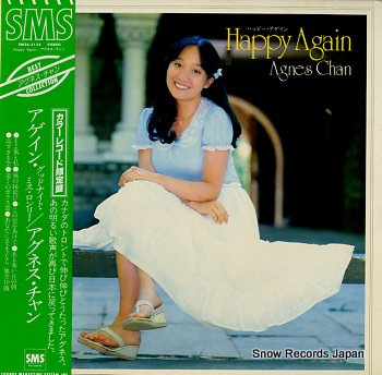 CHAN, AGNES happy again