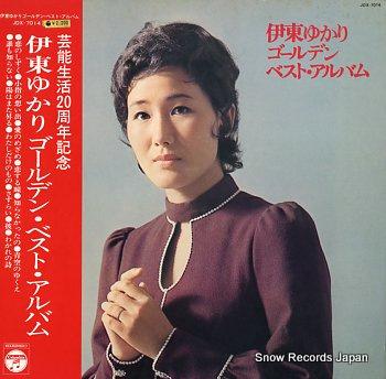 ITO, YUKARI golden best album