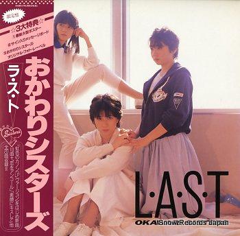 OKAWARI SISTERS last