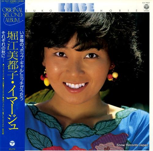 HORIE, MITSUKO image