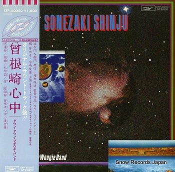 DOWN TOWN BOOGIE WOOGIE BAND sonezaki shinju