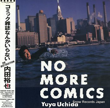 UCHIDA, YUYA no more comics
