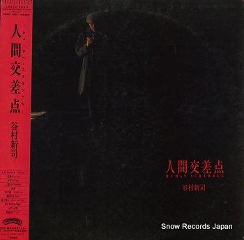 TANIMURA, SHINJI human scramble
