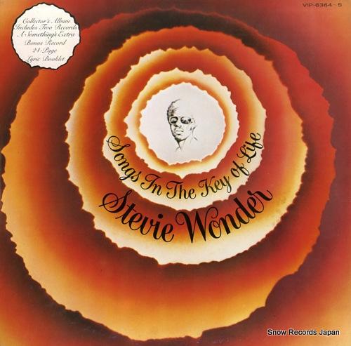 WONDER, STEVIE songs in the key of life