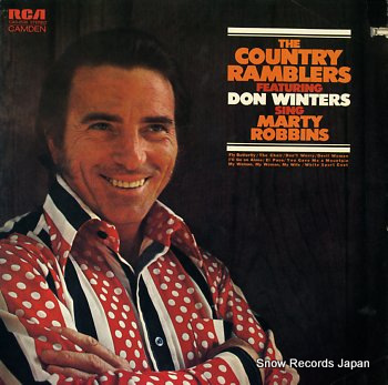 COUNTRY RAMBLERS, THE sing marty robbins