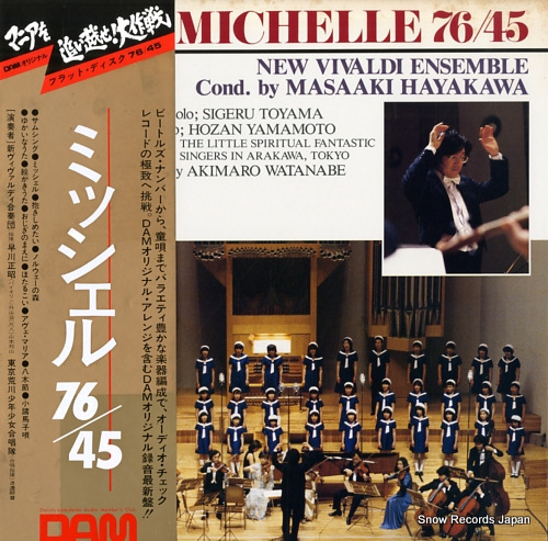 HAYAKAWA. MASAAKI michelle 76/45