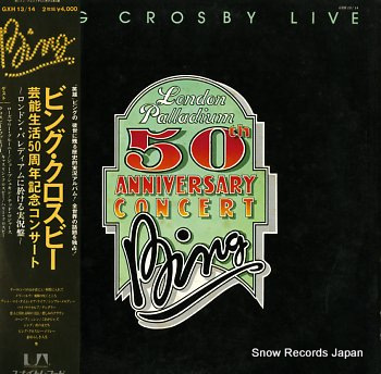 CROSBY, BING london palladium 50th anniversary concert