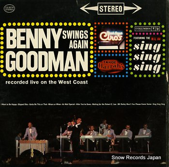GOODMAN, BENNY swings again