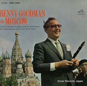 GOODMAN, BENNY in moscow