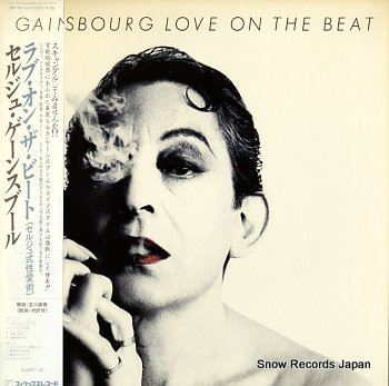 GAINSBOURG, SERGE love on the beat