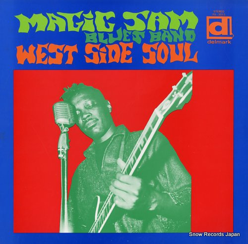 MAGIC SAM'S BLUSE BAND west side soul