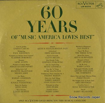 V/A 60 years of music america loves best