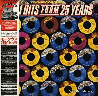 V/A 25 1hits from 25 years