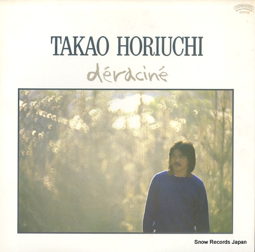 HORIUCHI, TAKAO deracine 25P-3 - front cover
