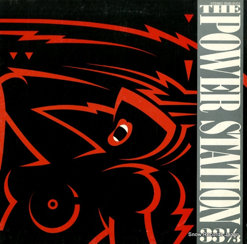 POWER STATION, THE s/t