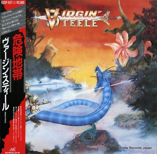 V/A kitayama, osamu album