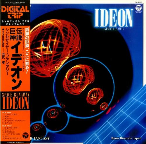 IDEON synthesizer fantasy