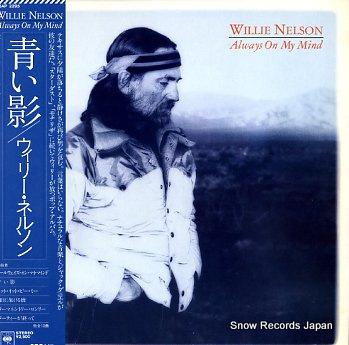 NELSON, WILLIE always on my mind