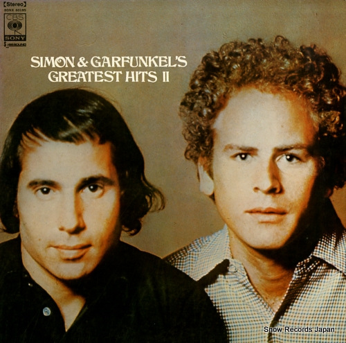 SIMON AND GARFUNKEL greatest hits ii