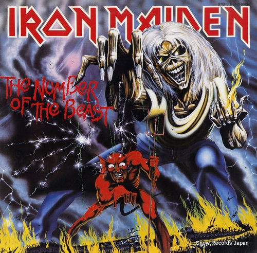 IRON MAIDEN number of the beast, the
